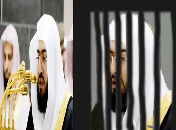 د مکي حرم بل امام شيخ بندر بليله هم سعودي حکومت ونيول