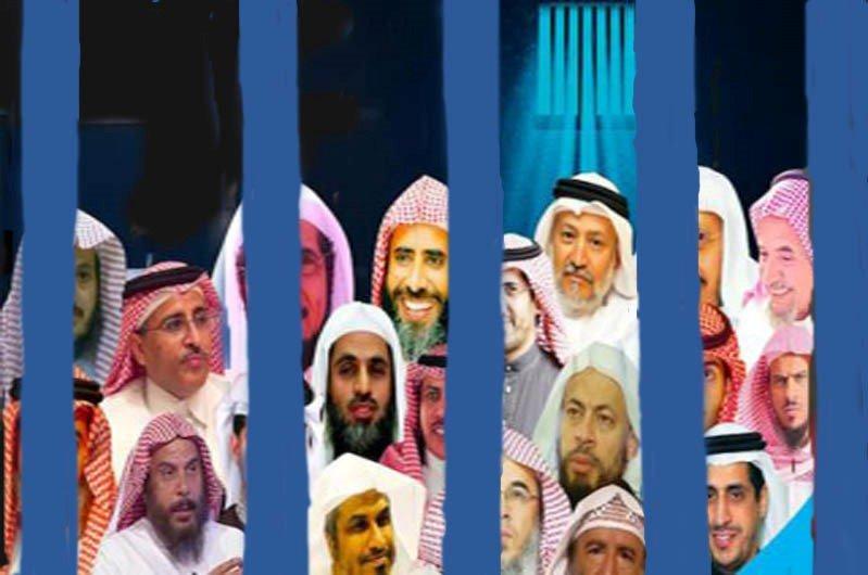 شپېته مخور علماء او دعوتګر د سعودي په زندانونو کې