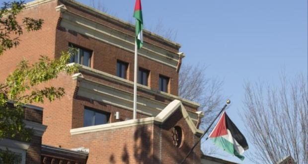 په امریکا کې د فلسطين سفارت تړلو امر