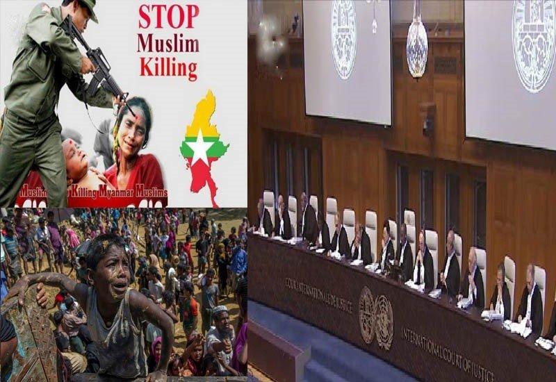 د جزا نړیوالې محکمې له خوا د میانمار د پوځیانو جنایتونه غندل