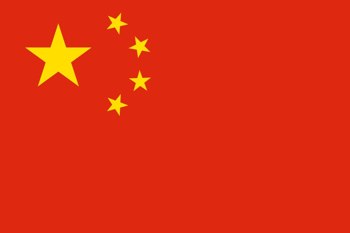 په چین کی داسټرالیا دجاسوس نیول