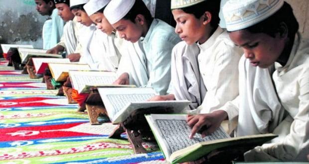 اسلامي روزنه