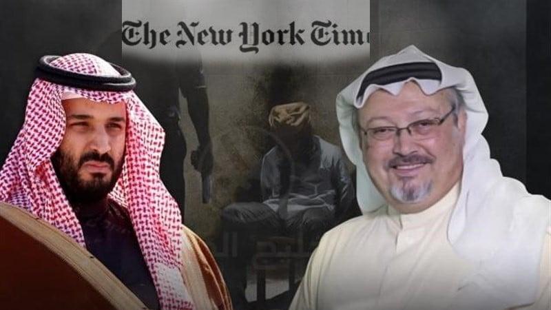 د سعودی عربستان چارواکو خبریال وژلی دی