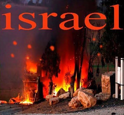 پر صهيونېسټانو د فلسطين مقاومت د توغنديو باران