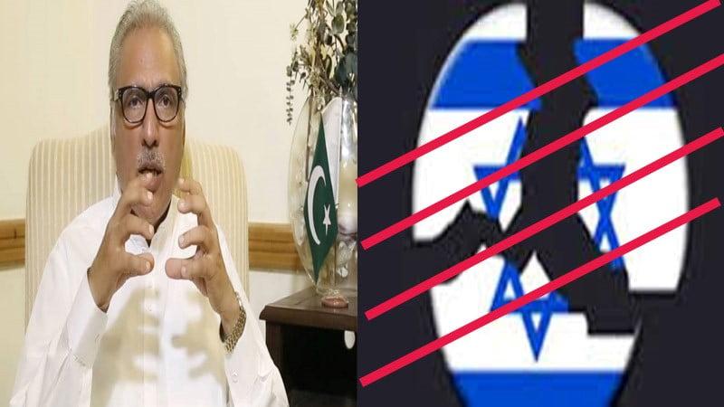 پاکستان په هیڅوجه اسرائیل په رسمیت نه پیژنی