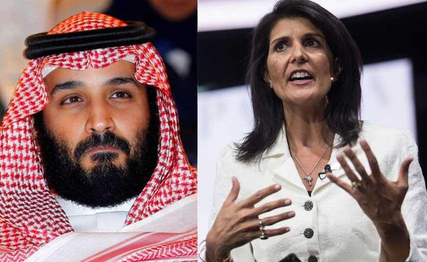 به ملګروملتوکی دآمریکا استازی د عربستان ولی عهد ته بی ساری سپکاوی