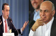 امرالله صالح د محمد اشرف غني دلومړی مرستیال په سمت ټاکل کیدا