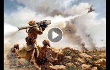 ویډیو/ افغانستان. دامپراطورانوهډیری