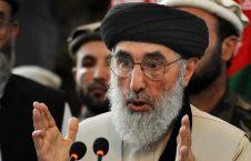امریکا او لویدیځو هېوادونو حکمتیاریی اقغانستان ته بیولی دی