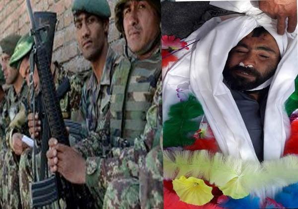 افغان ځواکونه د ترهګرو په نوم عام افغانان وژني