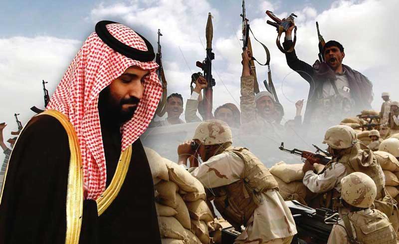 د عربستان ګوډاګیانو ته ماتی