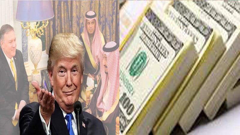 عربستان او امارات