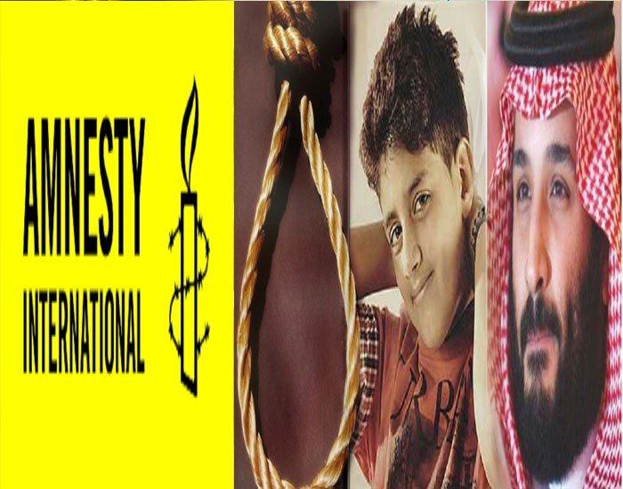 عربستان باید دکم عمره سیاسی بندی پانسی لغوه کړی