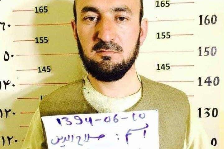 قاری صلاح الدین د زندان څخه وتښتید