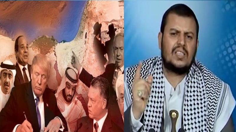 د بحرين غونډه د فلسطين له مسئلې سره لوی خيانت