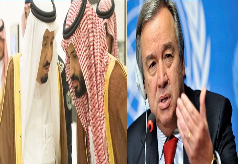 عربستان د ملګروملتونو په تور فهرست کی