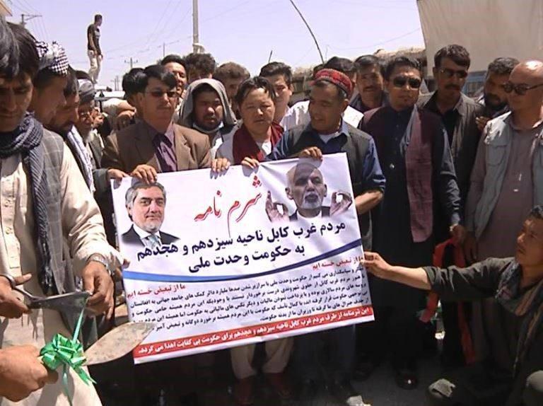 معترضانو په کابل کې