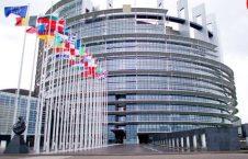 د اروپا پارلمان غوښتنه