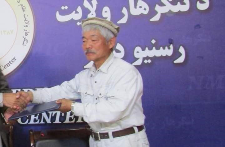 د پاکستان د داستخباراتو لخوا دناکامورا وژل کیدا