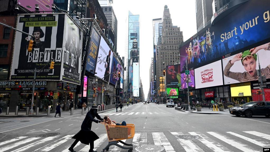 د نیویارک ښاروال ګواښ