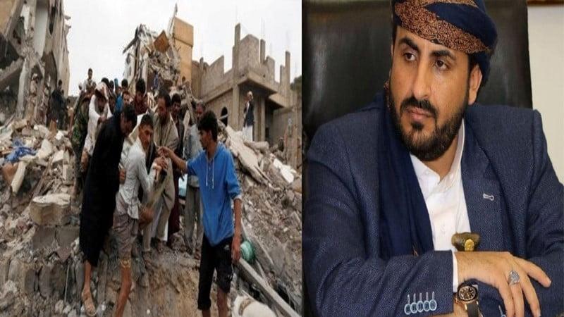 په یمن کې سترې انسانی غمیزې درامینځة کیدا