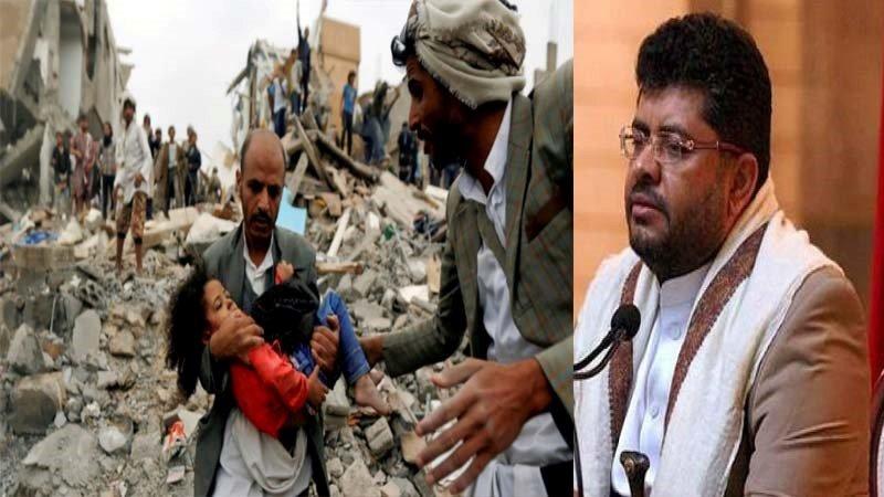 په یمن د ملکی خلکوپه وژلو کې دامریکا تر څنګ برتانیا هم مسئول دی
