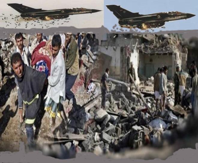 د یمن پر بیلابیلو سیمو باندی دسعودی تیریګرائتلاف دجنکی الوتکی بمبارې