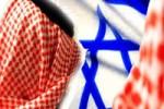 آل سعود 150x100 - عربستان مسوول هماهنگی طالبان و داعش است