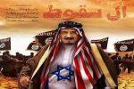 سعود 1 150x100 - عربستان سعودی و ستون هایی که سست شده اند