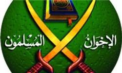 اخوانالمسلمین - فراخوان عمومی اخوانالمسلمین مصر برای برپایی تظاهرات در روز جمعه