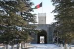 ارگ1 150x100 - برگزاری جلسه ویژه شورای امنیت ملی
