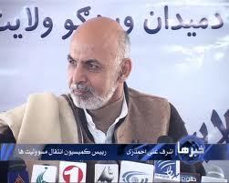 اشرف غنی احمدزی تایک ماه دیگر مرحله سوم انتقال اعلان می گردد - اشرف غنی اسراییل را به افغانستان می آورد؟