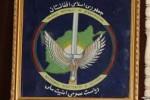 امنیت ملی 150x100 - کشته شدن هژده عضو شبکه حقانی در میدان وردک