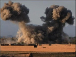 انفجار در گردیز - وقوع یک انفجار در ولایت ارزگان