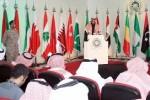 عربستان 150x100 - بررسی نقاط ضعف ایتلاف عربستان