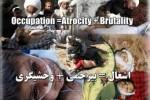 حاکمیت تجاوز و فساد در تاریخ نوین افغانستان