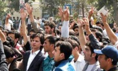 تظاهرات - تظاهرات صد ها تن از دوکانداران در ننگرهار