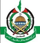 ت اسلامی فلسطین(حماس)،