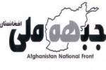 جبهه ملی1 150x100 - راه پیمایی اعضای جبهه ملی