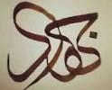 جهاد 124x100 - معنا و هدف از جهاد در اسلام چیست؟