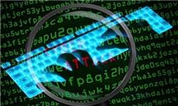 حمله سایبری - حمله سایبری به رایانههای کاخ سفید