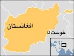 خوست - بیست و شش تن زخمی بر اثر یک انفجار در مرکز ولایت خوست