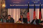 دیپلوماسی 150x100 - تجلیل از شصتمین سال انستیتوت دیپلوماسی در کابل