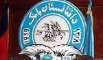 د افغانستان بانک 150x88 - سرقت حدود پنجاه میلیون افغانی از نماینده گی محلی د افغانستان بانک در قندهار