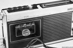 رادیو داعش 1 150x100 - انهدام دستگاه نشرات رادیویی داعش در ننگرهار