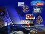 رسانه1 - نقش رسانه ها دربهبود روابط پاکستان و افغانستان