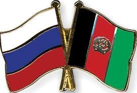 روسیه از هر تلاش که منجر به آوردن صلح در افغانستان شود حمایت می کند. - در خواست مساعدت افغانستان از روسیه برای بازسازی پروژه های ناتمام اقتصادی زمان شوروی