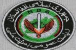 ریاست امنیت ملی 150x100 - کشته شدن یک قومندان ارشد شبکه القاعده در ولایت غزنی