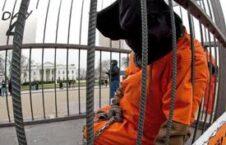 زندان گوانتانامو مغایر قوانین حقوق بشر است 226x145 - رهایی یک محبوس افغان از گوانتانامو