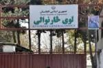 سارنوالی 150x100 - معرفی یک عضو شورای ولایتی پکتیا به سارنوالی